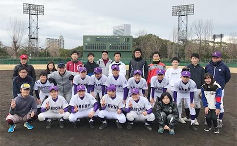 阿倍野 高校 ホームページ